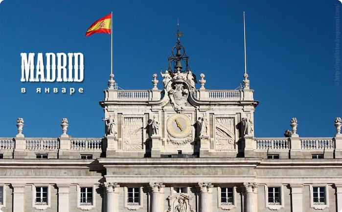 Madrid1_01 (700x435, 233Kb)