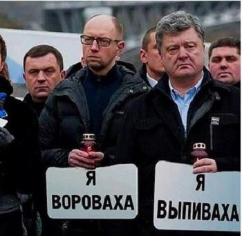 ФГИ начал подготовку к продаже Одесского припортового завода - Цензор.НЕТ 2828
