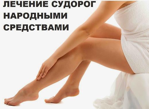 ноги (519x382, 45Kb)