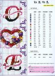 Превью love2 (466x640, 331Kb)