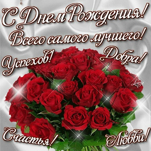 http://img1.liveinternet.ru/images/attach/c/0/119/945/119945997_95749846_0_a8915_b3070a5b_L.jpg