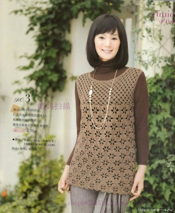 crochet-spring-summer-lace-tunic-make-handmade-1103738140_1 (573x700, 243Kb)