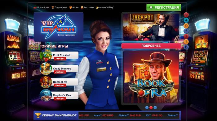 играть в автоматы бесплатно, игровые автоматы бесплатно, игровые автоматы, лучшие казино, казино Вулкан, /1422285411_Bezuymyannuyy (700x392, 305Kb)