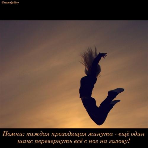 3303834_foto_s_citatoj (500x500, 122Kb)