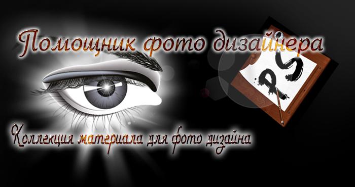 shapka_sajta-1 (700x370, 160Kb)