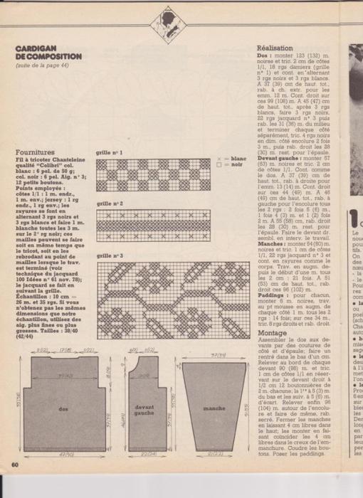 cardigan-001 (510x700, 294Kb)