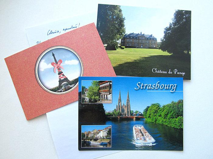 открытки от Ани (700x524, 106Kb)