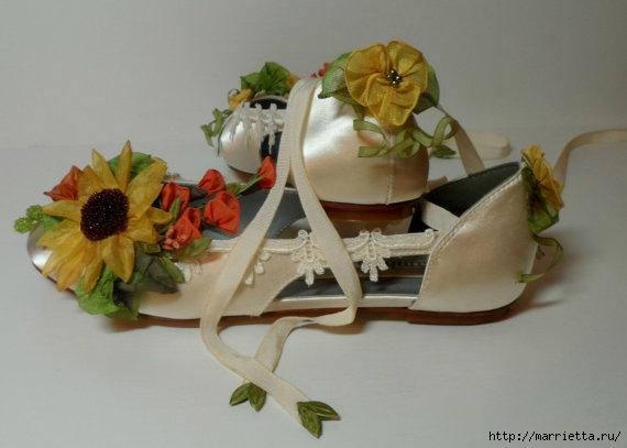Цветы из ткани для украшения туфелек (13) (570x407, 95Kb)
