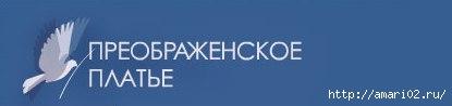 logo2 (415x98, 18Kb)