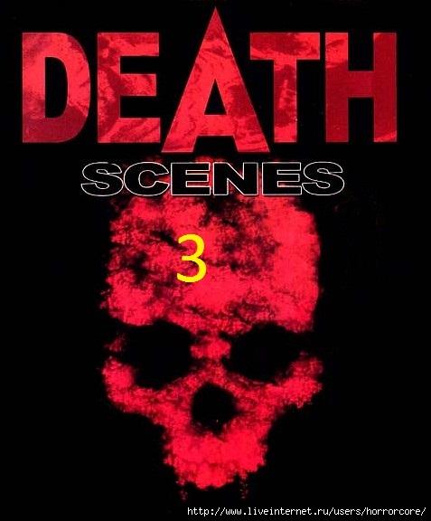 DEADHOUSE.PW (477x576, 115Kb)