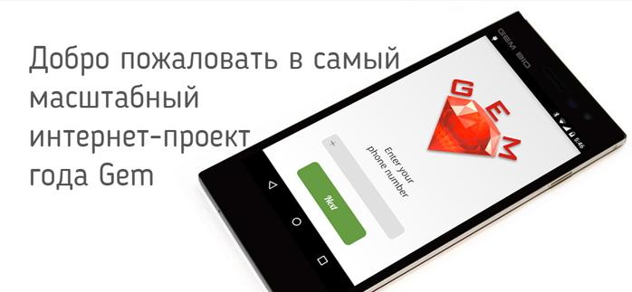 4037443_20150127_23_14_24 (700x323, 87Kb)