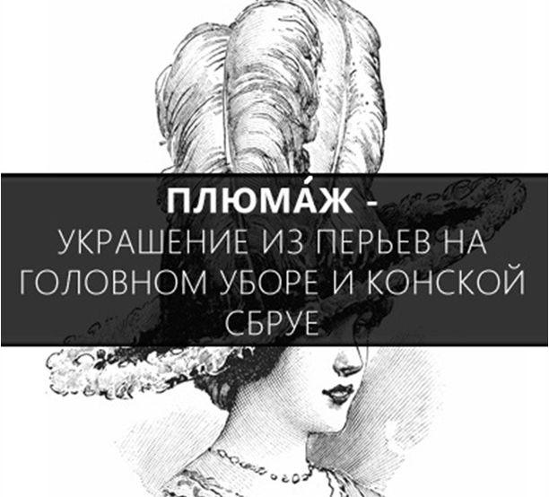6_11 (612x554, 128Kb)