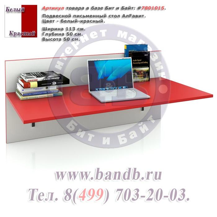 AlfavitLD-506-150-05b (700x700, 258Kb)