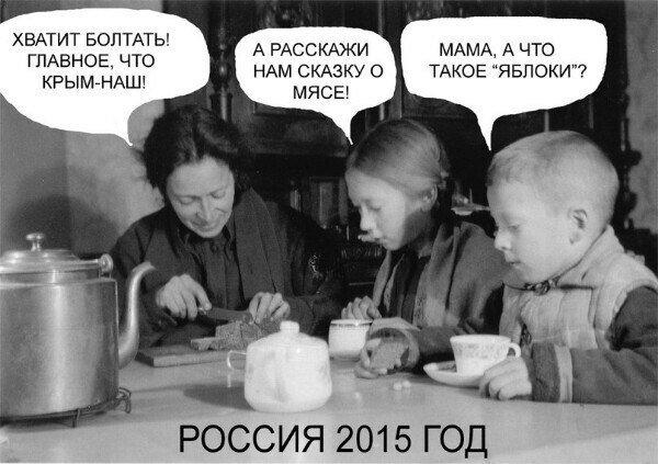МИД направил России ноту протеста в связи с визитом секретаря Совбеза РФ Патрушева в оккупированный Крым - Цензор.НЕТ 8781