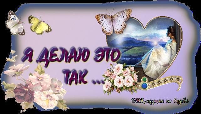 4026647_kollajik_Ya_DELAU_ETO_TAK (640x365, 379Kb)