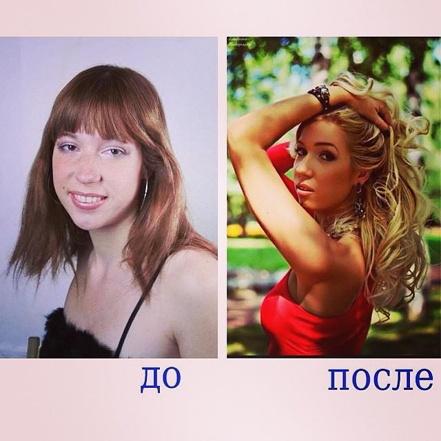 Фото нади ермаковой 20 фотография