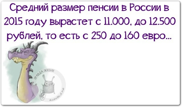 1 (604x357, 89Kb)