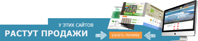 1422880379_banner_big (665x140, 65Kb)