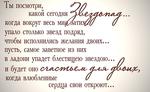 Превью 23 (700x430, 266Kb)