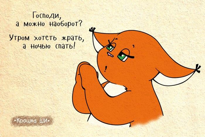 -nIFF7_OMjM (700x468, 88Kb)