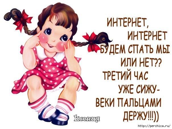 4979645_C6hfBZEhoQQ (604x453, 146Kb)