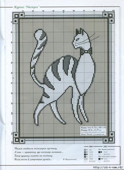 шшшш (6) (508x700, 324Kb)