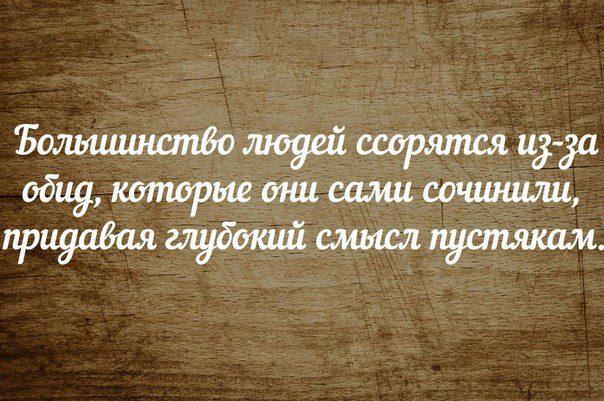 СЃРїРѕСЂС‹ (604x401, 286Kb)
