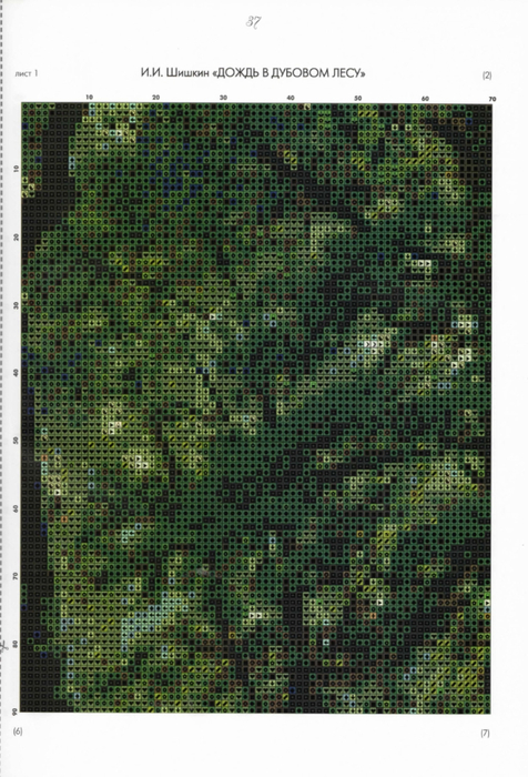 32 (476x700, 424Kb)