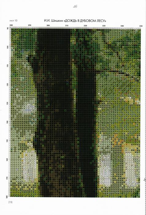 40 (476x700, 442Kb)