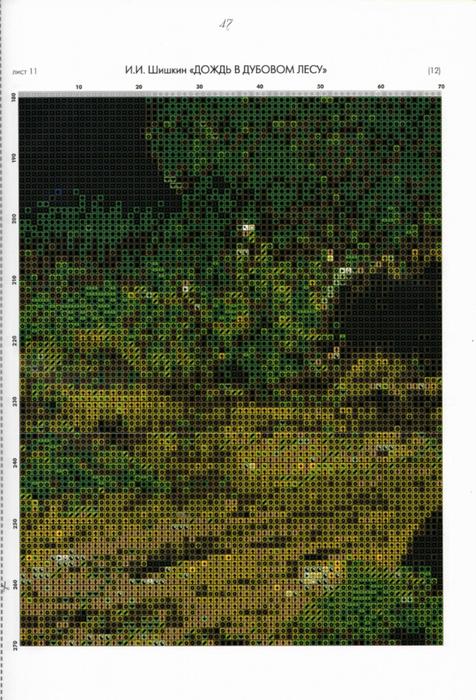 41 (476x700, 456Kb)