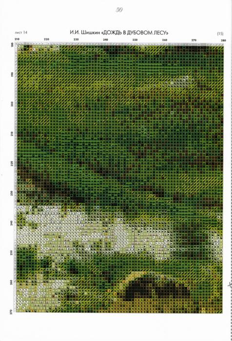 44 (476x700, 482Kb)