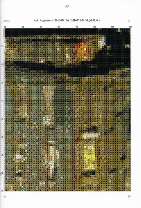 47 (476x700, 470Kb)