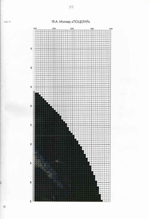 65 (476x700, 227Kb)