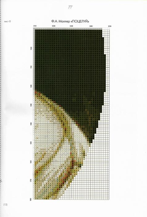 69 (476x700, 253Kb)