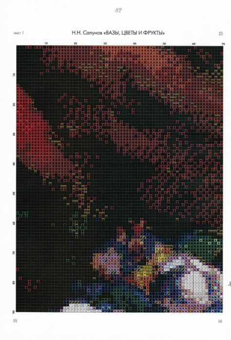 73 (474x700, 399Kb)