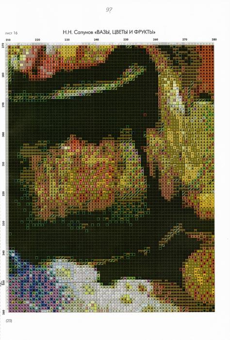 88 (474x700, 434Kb)