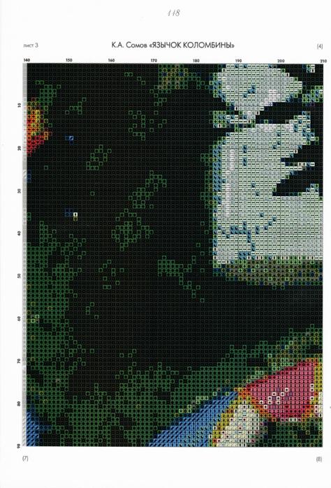 109 (474x700, 391Kb)