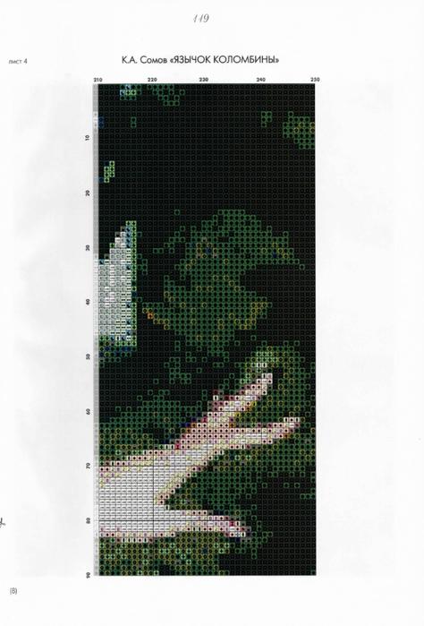 110 (474x700, 260Kb)