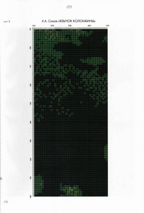 114 (474x700, 247Kb)