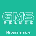 GMS_deluxe (148x149, 8Kb)