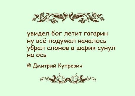 юмор (456x327, 25Kb)
