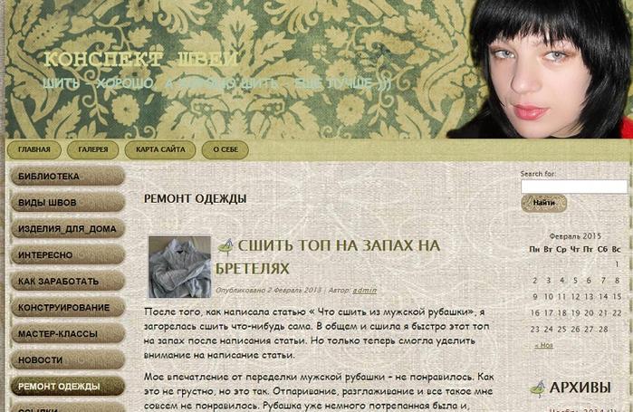 1 СЃСѓРјРєРё (700x455, 417Kb)