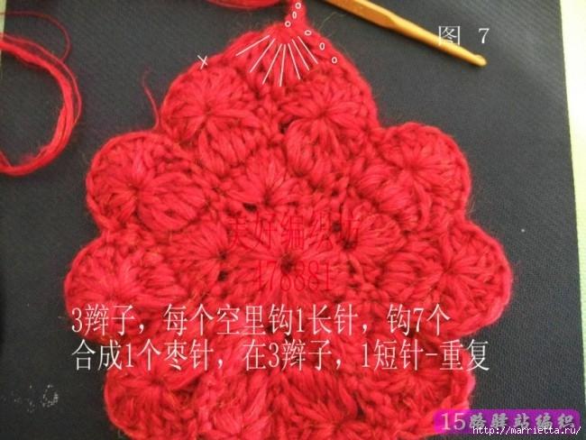 Большой объемный цветок крючком для украшения шапочки (2) (650x488, 209Kb)