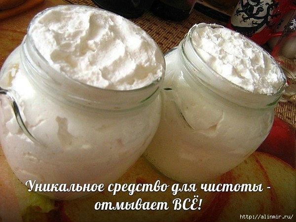 5283370_sredstvo_dlya_chistki (600x450, 172Kb)