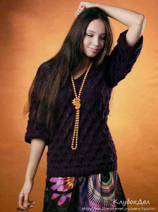 1422980164_azhurnyj-pulover (524x700, 158Kb)
