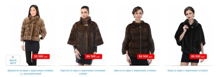 �������� ���� ������� ������� ������/4552399_norkovie_shybi_mehovoi_fabriki_kalyaev (700x250, 39Kb)
