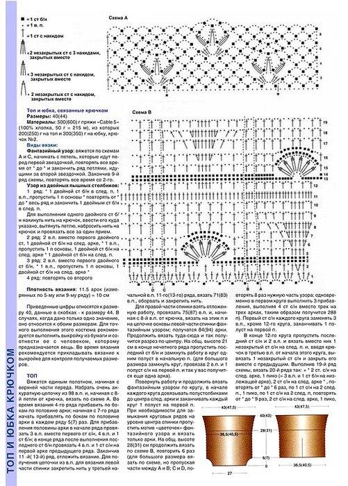 komplekt_bronzovogo_cveta_kru4ok_3 (501x699, 350Kb)