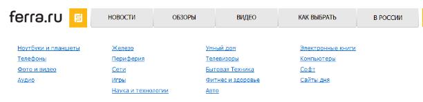 9876СЂРї (612x148, 18Kb)