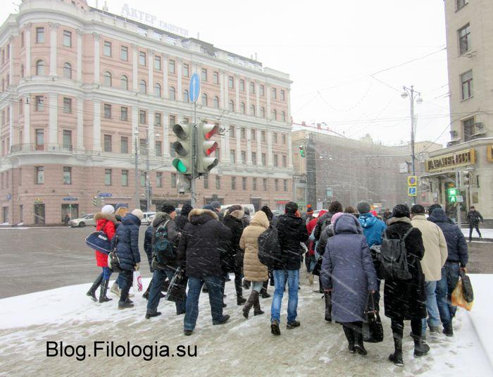 Галерея Актер на Пушкинской площади. (700x535, 70Kb)