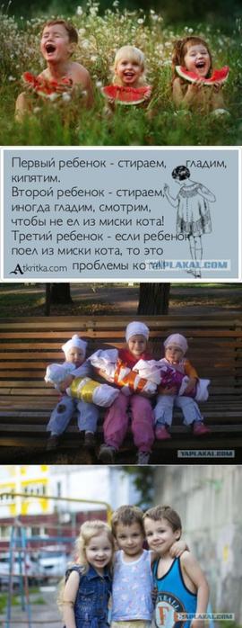 5037328_76058388517f7337de6673f9ef19141c (270x700, 160Kb)